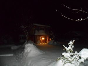 Баня ночью